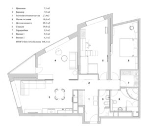 Планировка четырехкомнатной квартиры на ул. Архитектора Власова