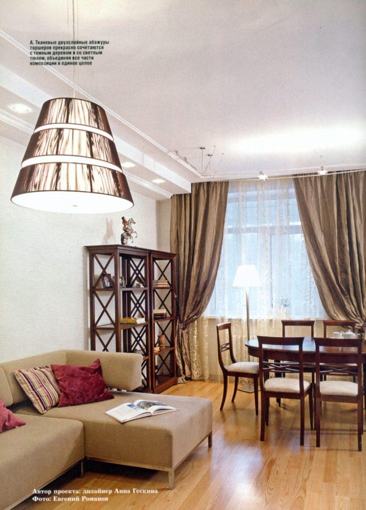 Дизайн интерьера большой квартиры на ул. Полоцкая